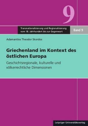 Griechenland im Kontext des östlichen Europa