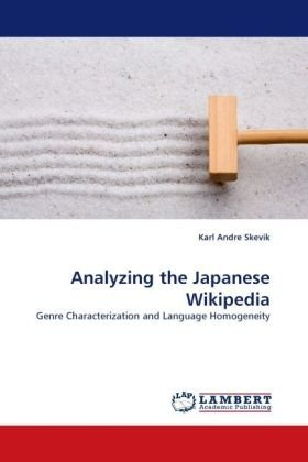 Analyzing the Japanese Wikipedia